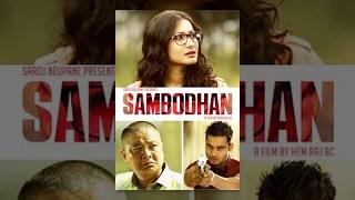 Download SAMBODHAN - New Nepali Full Movie | Dayahang Rai, Namrata Shrestha, Binaya Bhatta 3Gp Mp4