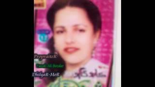 Download Samena Kanwal Old Vol 17 Songs Natha Lurk Tavak Ali Bozdar 3Gp Mp4