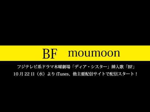 moumoon/BF short ver