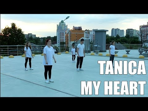 TANICA - MY HEART | Choreography by Ruslan Shakirov #Nutsdance