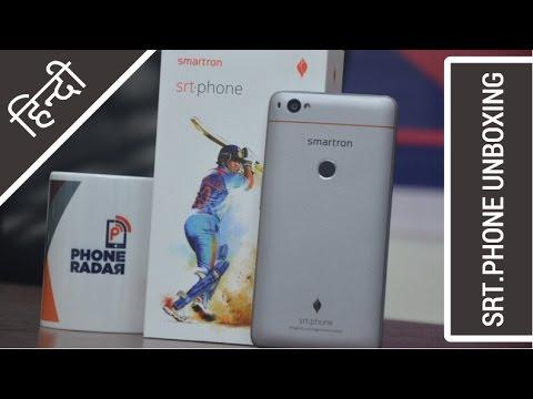 Hindi - Smartron Sachin Tendulkar's SRT.Phone Unboxing & Features