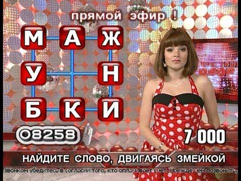 """Лилия Ветлицкая - """"Монетный двор"""" (13.11.13)"""