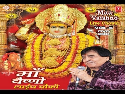 Maa Vaishno Ki Live Chauki By Narendra Chanchal [full Song] I Maa Vaishno Ki Live Chauki video
