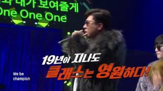 170428 [선공개] 노래싸움승부 26회
