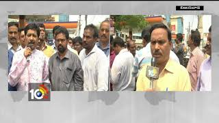 Journalist Association Protest against Pawan Comments on Media Channels - AP  - netivaarthalu.com