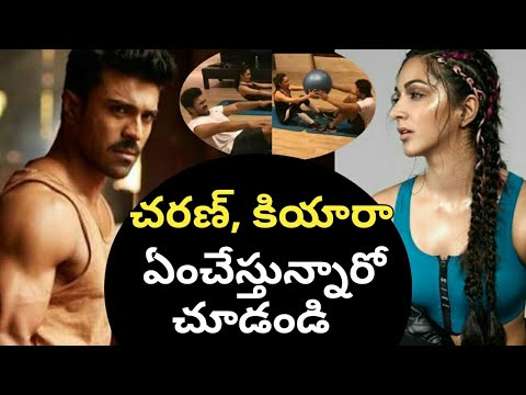 Ramcharan and kiara adwani GYM efforts for upcoming movie | Ramcharan - Boyapati Movie | Tollywood