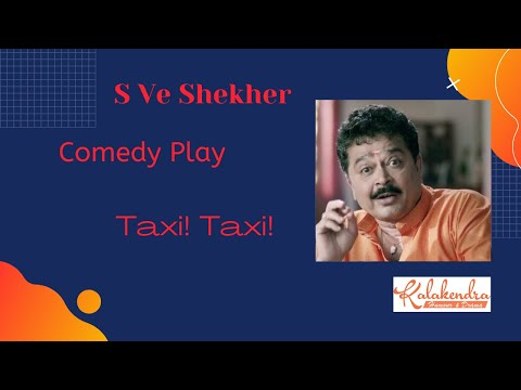 S Ve Sekar Taxi-taxi Vol1 04 video