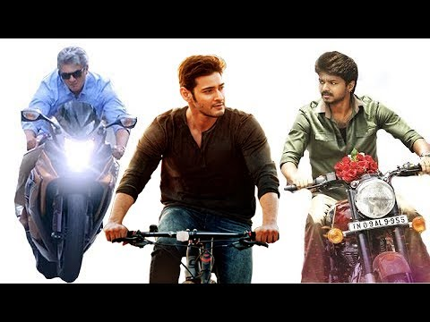 Cinebites : Clash between Thala Ajith ,vijay. maheshbabu fans | Vivegam Songs