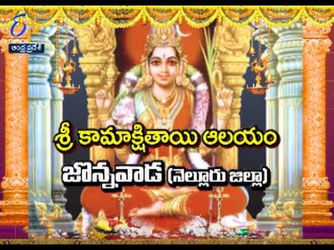 Temple Nellore Temple,jonnawada,nellore