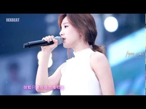 【高音質中字HD】SNSD 太妍 Taeyeon - And One《那年冬天,風在吹》OST