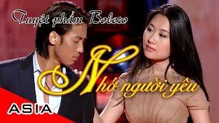 Đan Nguyên | Những Tuyệt Phẩm Song ca Bolero | Băng Tâm, Chế Linh, Y Phụng
