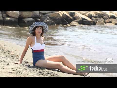 Плавание для похудения - Видеокаст Талии Радченко