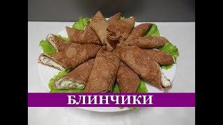 Печеночные БЛИНЧИКИ - РУЛЕТИКИ с начинкой / Блюда из печени