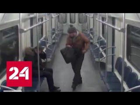 Щипачи и ширмачи в московском метро: как защитить кошелек