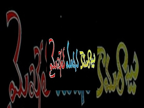 Michael Madana Kamaraju | Telugu | Full Movie video