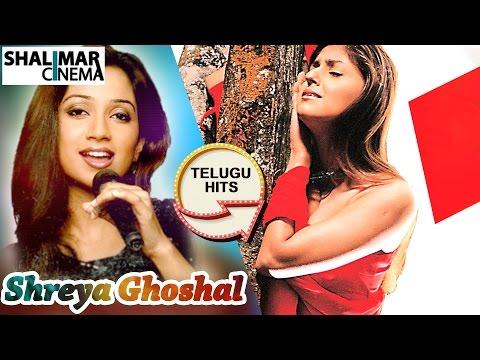 Shreya Ghoshal Hit Song || Okariki Okaru Movie || Nuvve Naa Swasa Video Song|| Aarti Chhabria