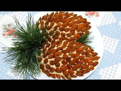 """Вкусно - Праздничный #САЛАТ """"СОСНОВАЯ ШИШКА"""" очень Вкусный #Рецепт"""