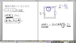 高校物理解説講義:「直流回路」講義7