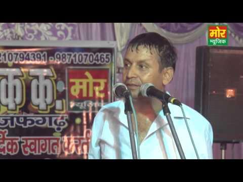 Dekh Tera Dhang Dasipan Ka, Ramesh Kalawadiya, Mor Music Company, Kutub Vihar Copitition Delhi video