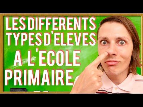 LES DIFFERENTS TYPES D'ELEVES A L'ECOLE PRIMAIRE ! DELIRES DE MAX