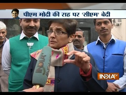 Special Report: Kiran Bedi is Following PM Narendra Modi - India TV