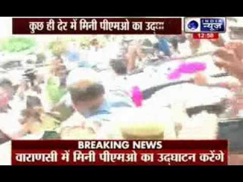 Amit Shah to inaugurate 'mini-PMO' in Varanasi