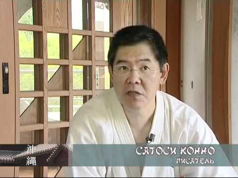Shorin-ryu Seibukan. History of karate. pt. 1/3 Image 1
