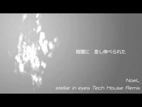 stellar in eyes feat NoeL(Original Synth/Electric Pop Tech House Remix)