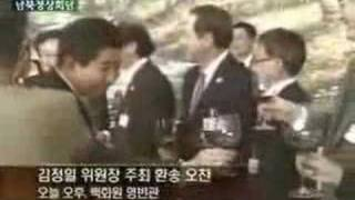 Kim Jong Il Hosts Luncheon in Honor of Roh Moo Hyun