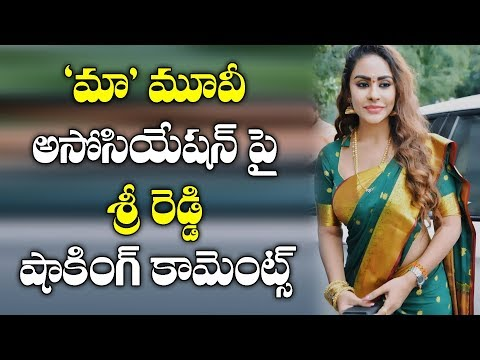 Sri Reddy Shocking Comments on Maa Movie Association | Sri Reddy Latest | Y5 tv |