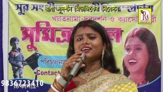 JADI BECHE THAKI AMI sumitra pal ..bangla folk song / BY RS MUSIC