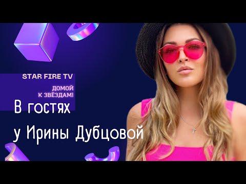 Мой ролик:Об Ирине Дубцовой.