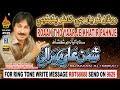 Roan Tho Yaar Je Khatir - Shaman Ali Mirali - Album 2 Volume - 4535 -  Audio