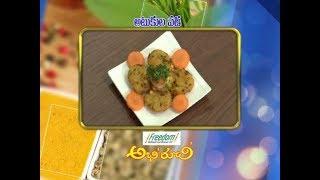 Atukula Vadalu | Abhiruchi | 19th  August 2017 | ETV Telugu