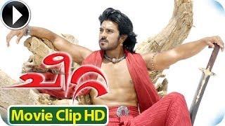 Cheetta - Malayalam Full Movie 2012 - Romantic Scene 1 Ram Charan Teja With Neha Sharma[HD]