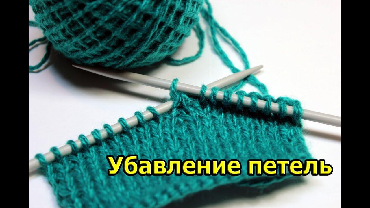 Как вязать клин подъема стопы. Вариант 1 ВЯЗАНЫЕ НОСКИ 36