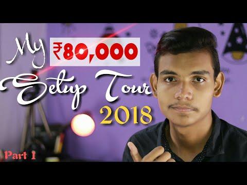Setup Tour 2018 in Hindi | Room Tour India [Part 1]