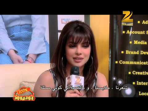 Zee Aflam Interview With