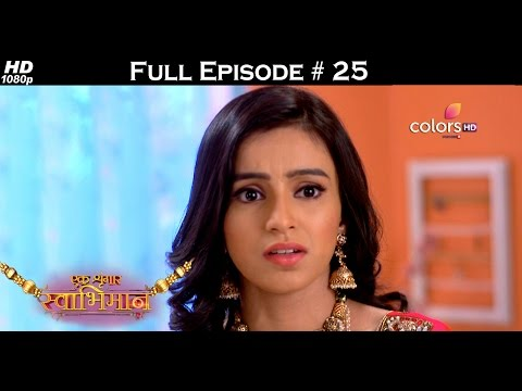 Ek Shringaar Swabhimaan - 20th January 2017 - एक श्रृंगार स्वाभिमान - Full Episode (HD) thumbnail