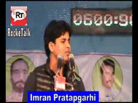 Mai Philistine Hou New Nazm By Imran Pratapgarhi Baran Kalan Jaunpur Mushaira 2013 video