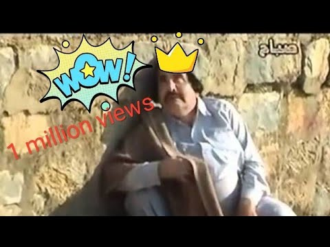 Pashto Full Comedy Drama 2011 Ismail Shahid Koor De Khairmaraano video