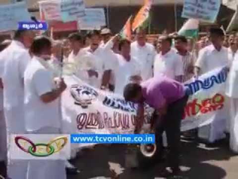Post Office Picketting of Kerala Pravasi Union