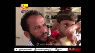 2021-04-21 | Nethra TV Tamil News 7.00 pm