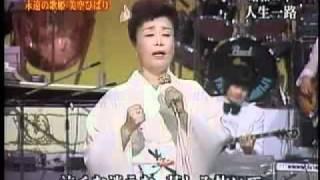 人生一路 Stereo Jinsei Ichiro 美空ひばり Hibari Misora