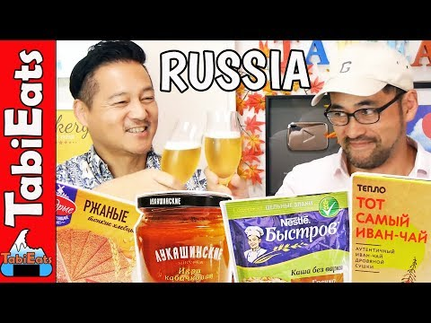 Download Lagu Japanese Trying Russian Food PART2 MP3 Free