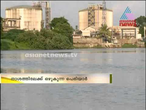 Periyar river under destroying condition :World Environment Day
