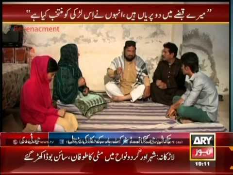 Fanisahab Jali Peer Sy Door Rahy Bahawal Nagar video