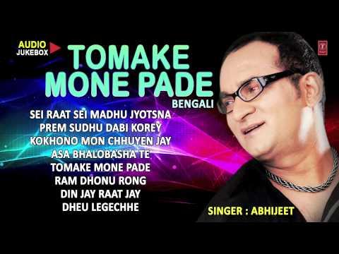 Tomake Mone Pade - Abhijeet Bengali Hits    Audio Jukebox   