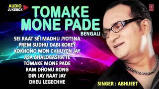 Tomake Mone Pade - Abhijeet Bengali Hits || Audio Jukebox ||