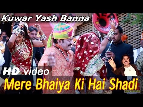 Rajasthani Latest Shadi Geet 2014 | Yaar Ki Shadi | New Marwadi Wedding Dj Dance Song In Hd Video video
